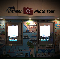 Incheon Photo Tour