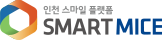 incheon SMART MICE logo