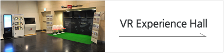 VR Experience Hall